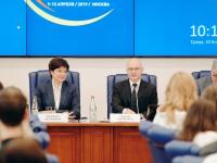 На ХХ Апрельской конференции в Москве говорили о социальных лифтах на Новгородчине