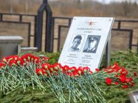 Найденный родственник погибшего под Новгородом лётчика оказался тёзкой героя
