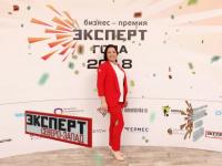 Наталья Омарова стала «Экспертом года» в сфере гостеприимства