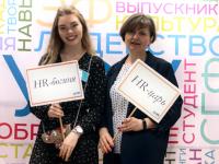 Новгородский филиал РАНХиГС выиграл Всероссийскую олимпиаду студентов по экономике труда и HR