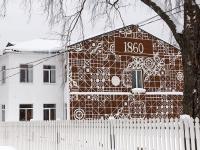 Программа НТВ «Дачный ответ» приехала на фабрику «Крестецкая строчка»