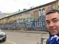 Стена памяти Виктора Цоя в Москве больше никогда не будет прежней