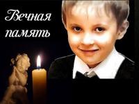 Умер избитый опекунами Стёпа из Вологды. Ему посвящали телепрограммы и флэшмобы, его лечили лучшие врачи
