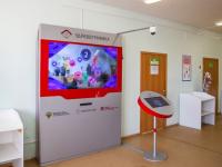 В новгородской детской поликлинике появилась интерактивная инсталляция