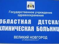В Великом Новгороде госпитализировали троих учеников школы №37