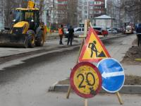 В Великом Новгороде начались работы по благоустройству дворов