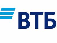 ВТБ запустил программу автокредитования со ставкой от 3,5%
