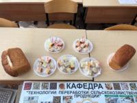 Невозможную, но вкусную еду попробовали на Днях науки в НовГУ