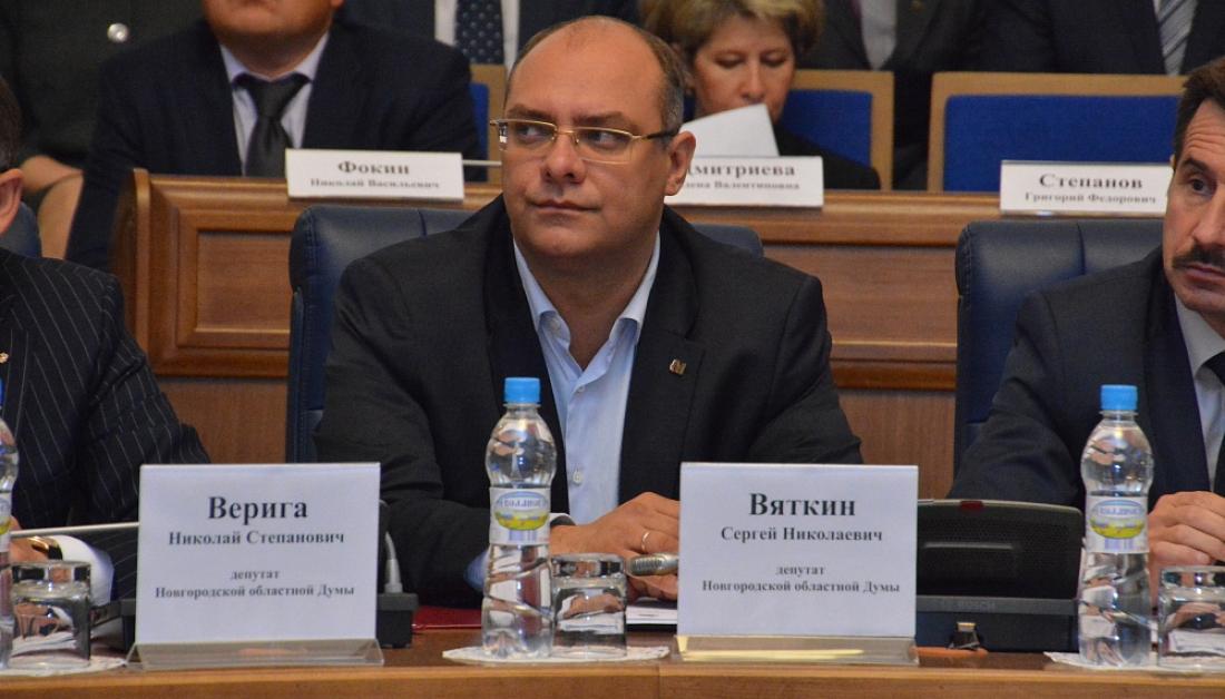 Депутаты новгородской облдумы проголосовали за досрочный уход осужденного Сергея Вяткина