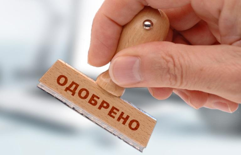Оформить кредитную карту онлайн без справки о доходах