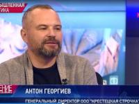 Антон Георгиев в интервью ОТР: никто не верил, что мы восстановим «Крестецкую строчку»