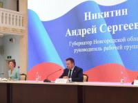 Детский омбудсмен и губернатор Новгородской области назвали причины падения рождаемости в стране