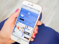 Из «ВКонтакте» исчезнут личные сообщения?