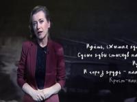 14 известных новгородцев читают фронтовые стихи в эфире НТ