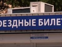 Новгородская мэрия рассмотрит вариант с бесплатными проездными для школьников