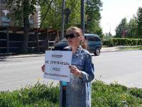 Новгородцы начали пикетировать здание бани на Великой