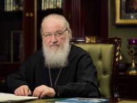Патриарх Кирилл считает необходимым для России отказ от абортов