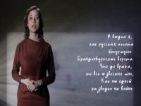 Стихи о войне читают новгородцы: Кристина Гептинг, Яна Лебедева, Степан Дмитриев и Виктория Дариан