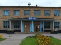 Через «Городские бани» Великого Новгорода прошли более сотни нарушителей