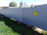 Мэрия Великого Новгорода: подрядчики должны устранить отставание на строительстве детсадов к концу июня