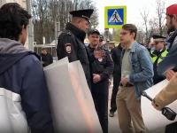 В Великом Новгороде полиция задержала участников «Монстрации»