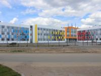 В Великом Новгороде в школе № 37 эвакуировали учеников