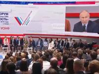 Владимир Путин поручит увеличить финансирование подготовки сельских врачей