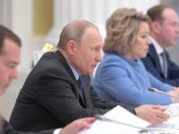 Владимир Путин предложил провести «инвентаризацию» реализуемых в регионах нацпроектов