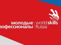 Восемь новгородцев представят регион на Национальном чемпионате в Казани