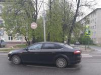 За сутки в Новгородской области сбили четырех пешеходов