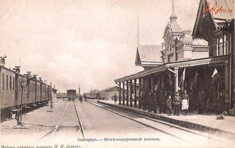 Обзор: как изменились железные дороги Новгородской области за последнее время