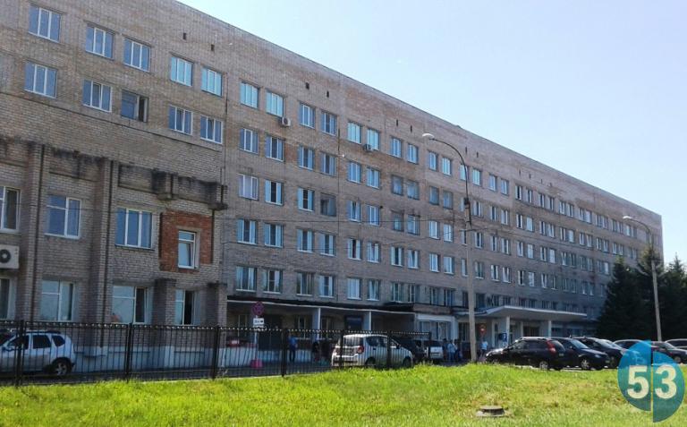 В ситуации с лор-отделением новгородской больницы не хватило коммуникации