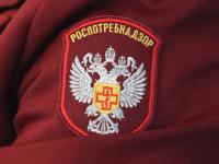 20 июня Роспотребнадзор откроет свои двери для новгородских предпринимателей