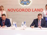 «Акрон» и администрация Великого Новгорода подписали Соглашение о социально-экономическом сотрудничестве