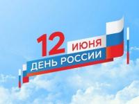 Андрей Никитин и Елена Писарева поздравили новгородцев с Днем России