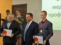 Андрей Никитин вручил награды участникам Национального чемпионата «Молодые профессионалы»