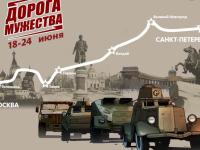 Через Валдай и Великий Новгород пройдет занесенный в книгу рекордов России бронепробег