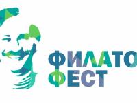 Два поэта из Новгородской области стали финалистами фестиваля Филатова