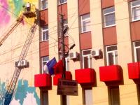 Фото: в Великом Новгороде фасады домов меняются на глазах