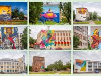 Голосование: выбираем самую красивую стену Великого Новгорода