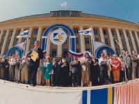 Как Великий Новгород праздновал юбилей 20 лет назад? Фоторепортаж