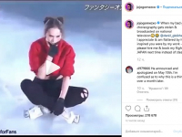 Хореограф из США заявила, что новая программа фигуристки Загитовой — плагиат