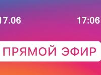 На радио «Комсомольская правда Великий Новгород» идет подготовка к инстаграм-интервью Андрея Никитина