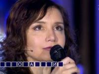 Новгородская певица сыграла в «Поле чудес»