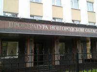 Новгородские прокуроры потребовали заблокировать сайты с продажей электроудочек