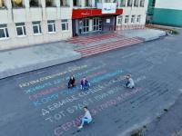 Новгородский театр «Малый» присоединился к пушкинскому флешмобу