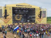 «Новгородское областное телевидение» повторит телеверсию концерта «КИНОпробы - 2017»