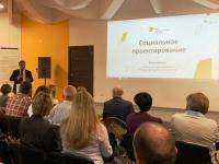 Новгородское правительство поддержит получателей президентских грантов