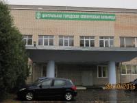Прокуратура: несколько сотрудников новгородской ЦГКБ обманули свое же учреждение на 4 млн рублей