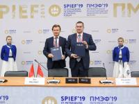 ПАО «Акрон» и ПАО РОСБАНК расширяют сотрудничество